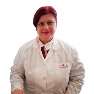 Нана  Гагуа